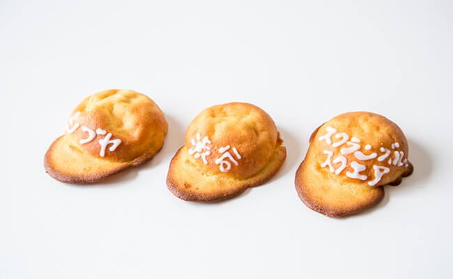 『ベーカリー サンチノ』のぼうしパン