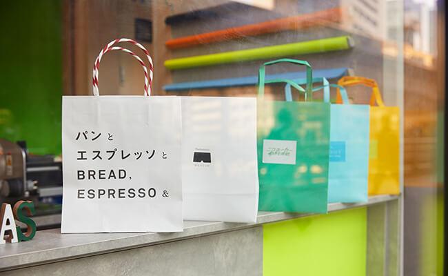 『なんとかプレッソ2』の紙袋
