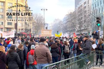 クリスマスシーズンのフランスが大混乱。大規模ストライキ発生中