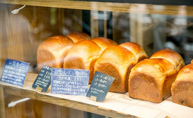 早稲田『神田川ベーカリー』の「山型食パン」