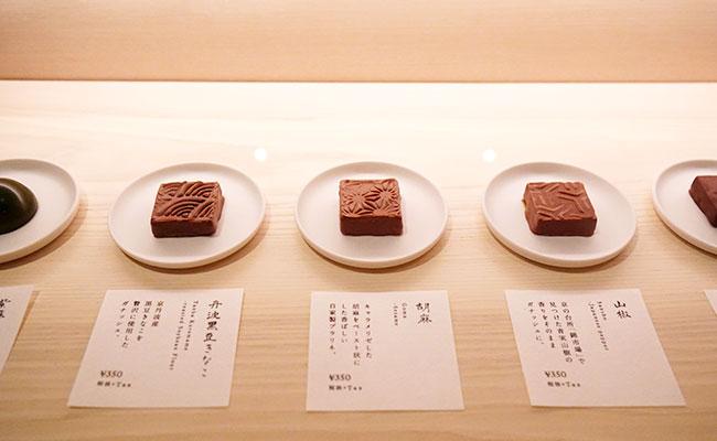紫蘇や山椒のフレーバーも。手仕事で作られる『nel CRAFT CHOCOLATE TOKYO』