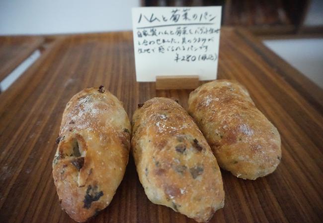 京都・松ケ崎『吉田パン工房』の「ハムと菊菜のパン」