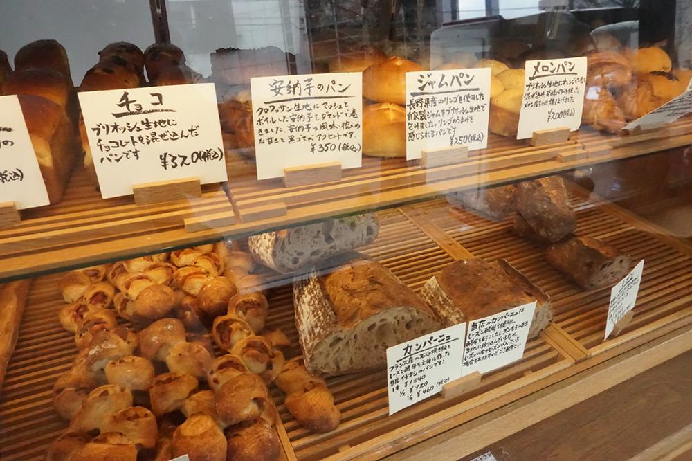 京都・松ケ崎『吉田パン工房』へ。卸売から実店舗をオープンさせた理由