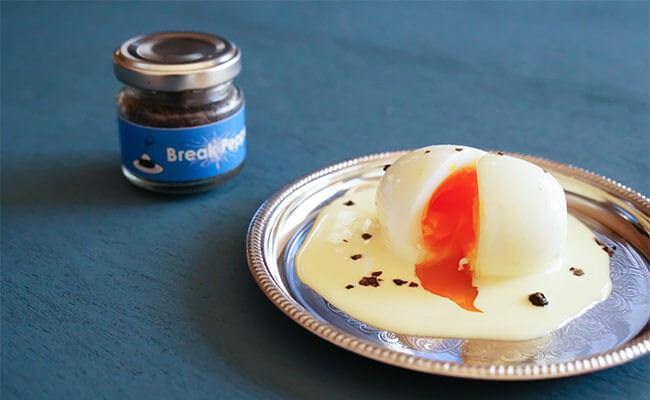 生胡椒って知ってる?「アパッペマヤジフ」の調味料で食事にピリッとアクセント