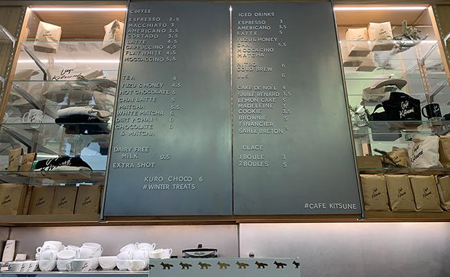 『Café Kitsuné(カフェ・キツネ)』のメニュー
