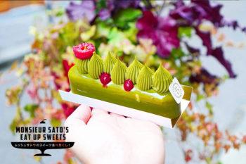 パリで見つける日本の味。モンマントル地区の名店『Boris Lumé(ボリス・リュメ)』