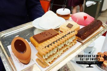 5つ星ホテル『Ritz Paris』で楽しむ贅沢なアフタヌーンティー
