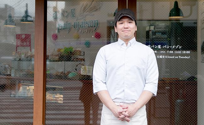 『塩パン屋 パンメゾン』の店主・平田さん