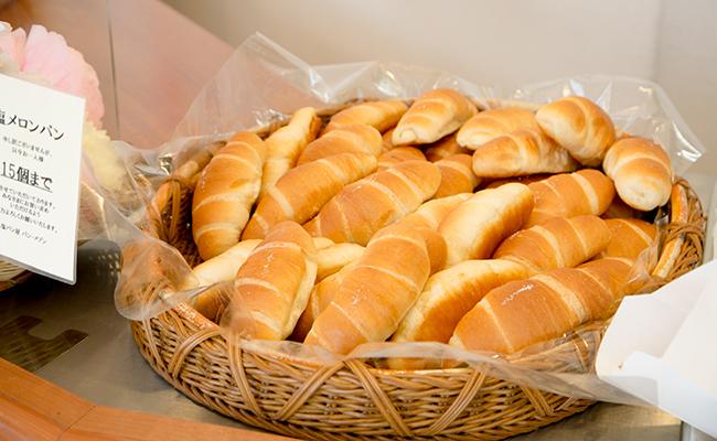 『塩パン屋 パンメゾン』の塩パン
