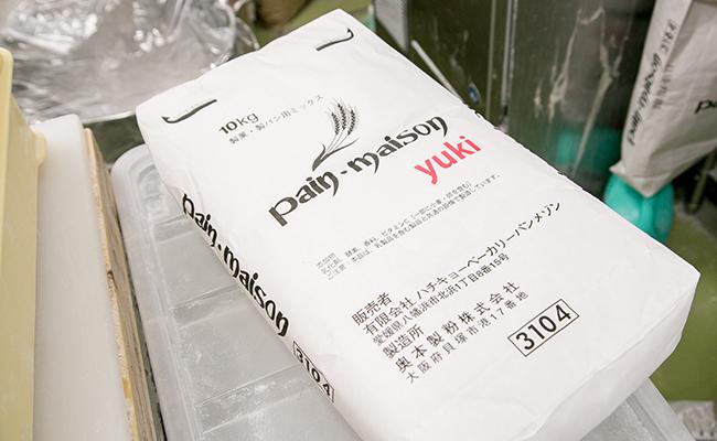 『塩パン屋 パンメゾン』の小麦粉