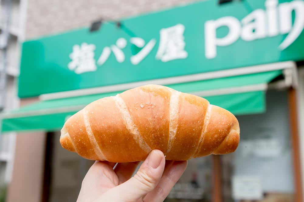 焼きたてのおいしさを堪能!本所吾妻橋駅『塩パン屋 パン・メゾン』の塩パン