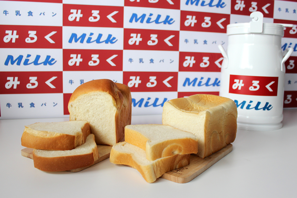 リッチなコクとクリーミーな味わいが魅力。北綾瀬『牛乳食パン専門店 みるく』で出会った濃厚ミルク食パン