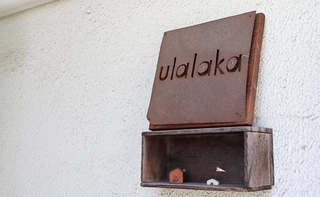 下高井戸『ulalaka(ウララカ)』の看板