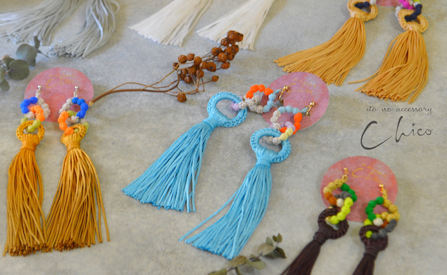 温かみと美しさが共存する『糸のアクセアリー Chico』