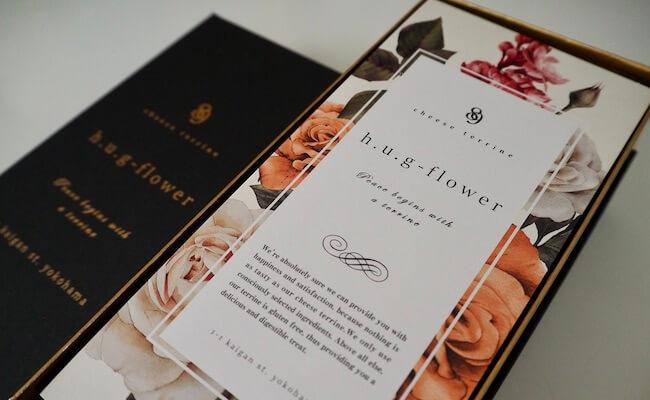 お花屋さんがプロデュース!『h.u.g-flower YOKOHAMA』の絶品チーズテリーヌ