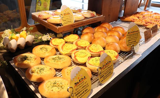 日暮里『ひぐらしベーカリー』のパン