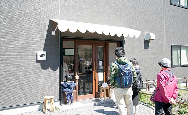 国分寺『パン屋志茂』の外観