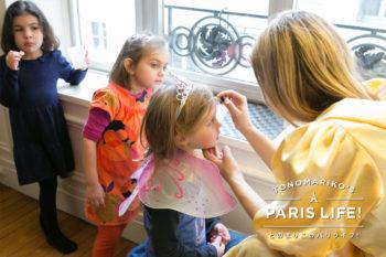 フランスのちびっ子はメイクがお好き!?パーティやイベントで大人気の「マキアージュ」