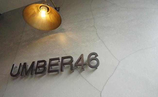 京都『UMBER46(アンバーヨンロク)』の看板
