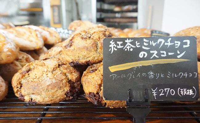 京都『UMBER46(アンバーヨンロク)』のパン