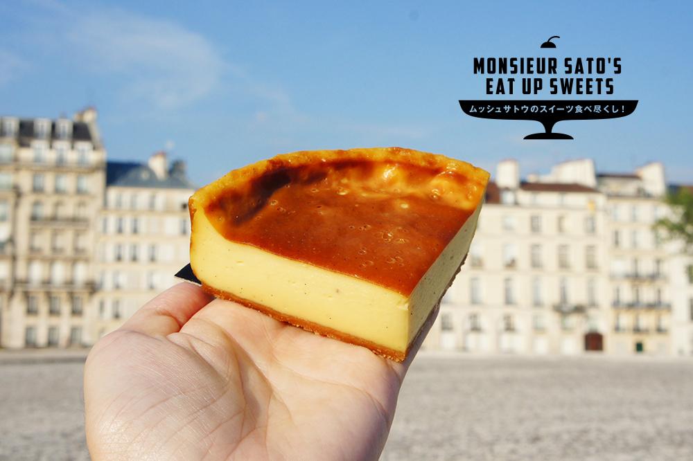 フランスの国民的お菓子「フラン」特集!おうちで作れるミシュラク氏のレシピもご紹介します