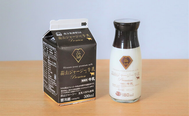 蒜山ジャージー牛乳プレミアム5.0