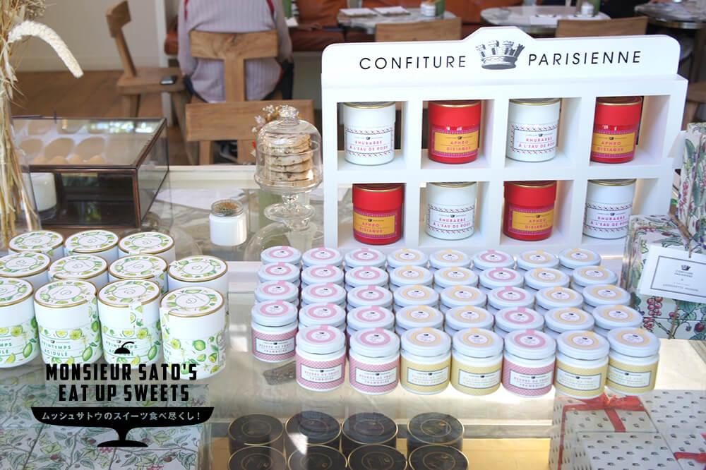 パリ土産の新定番!コンフィチュールブランド『Confiture Parisienne』