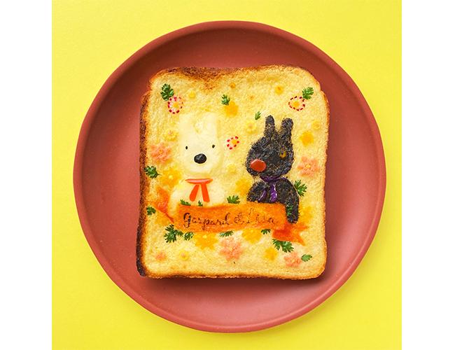 トーストした、リサとガスパールのパンアート