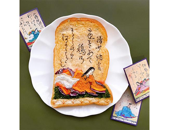 百人一首のパンアート