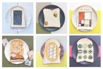 """食パンがキャンバスに!Instagramで話題の""""パンアート""""って?"""