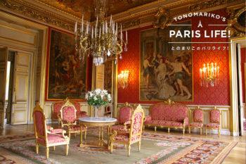 大きなシャンデリアに金ピカバスルーム!フランス外務省の豪華絢爛な建物