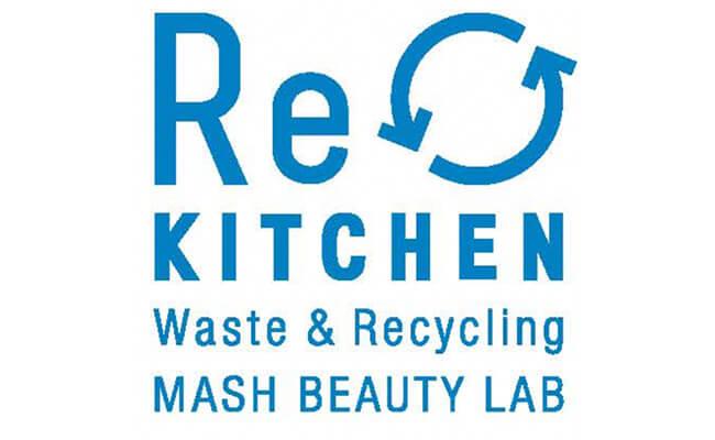 リサとガスパール×CosmeKitchenのコラボ商品が登場!地球のために私たちが今日からできることとは?