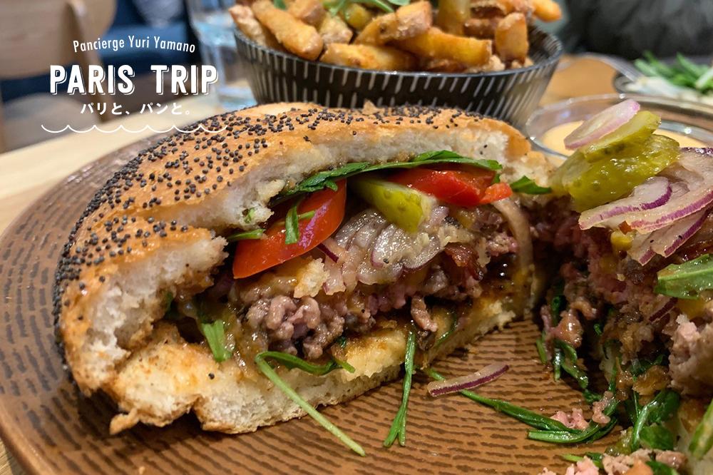 エリックカイザーのパンでサンド!パリのタイ料理店『CHANG』のハンバーガー