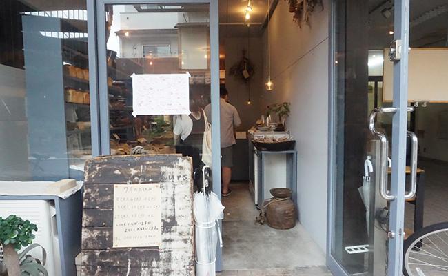 京都『パン屋kurs(クルス)』の外観