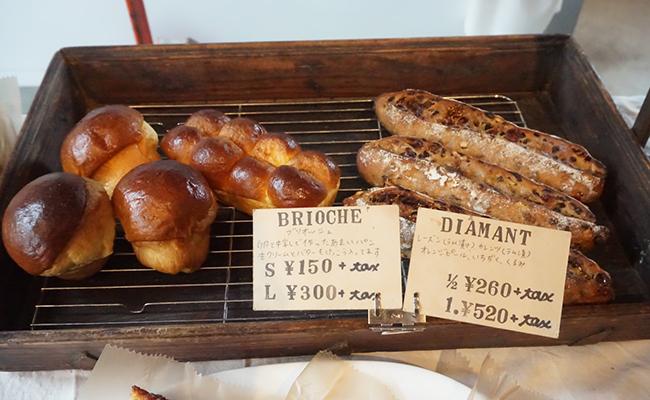 京都『パン屋kurs(クルス)』のパン