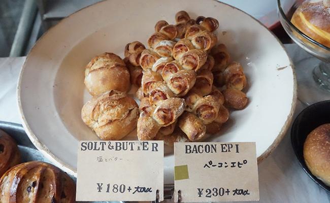 京都『パン屋kurs(クルス)』のベーコンエピ