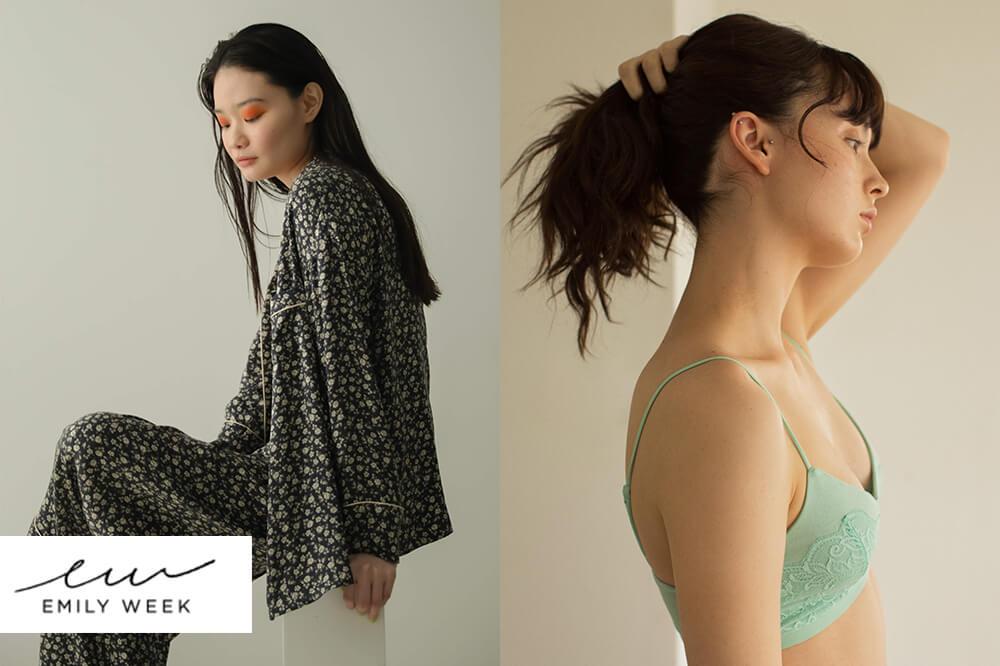 暑い夏でもサラリと着れる『EMILY WEEK』のルームウェアと下着をご紹介