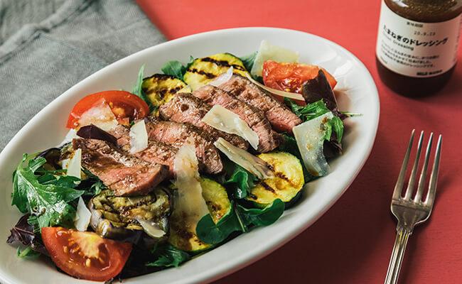 牛肉とグリル野菜のサラダ「タリアータ」