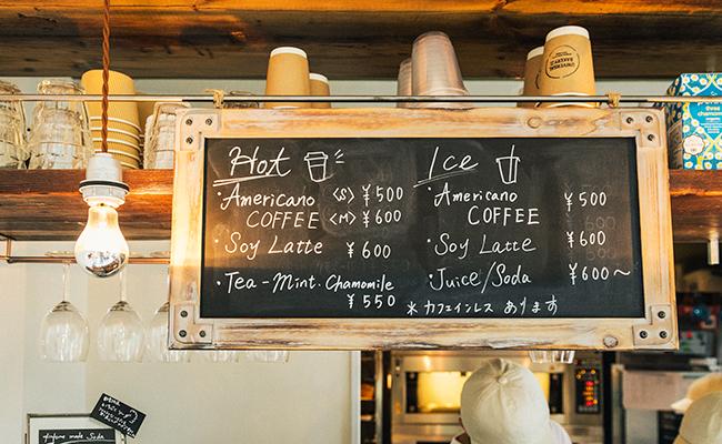 『Universal Bakes and Café(ユニバーサル ベイクス&カフェ)』のドリンクメニュー