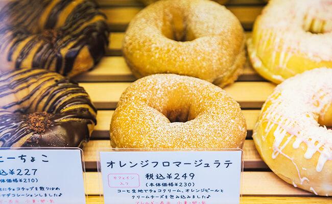 用賀『珈琲とドーナツ ふわもち邸』のドーナツ