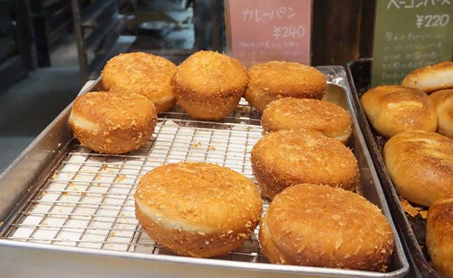 京都『たま木亭』のカレーパン