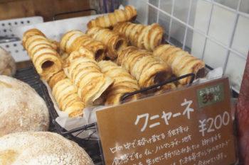 京都のパン屋さんと言えばここ!材料にも作り方にも妥協を許さない。京都『たま木亭』