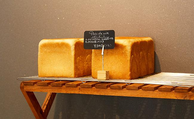 根津『Les Initiés(レジニシエ)』のパン・ド・ミ