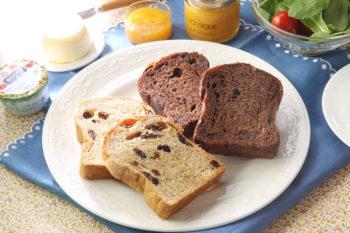 ロブションで人気の食パンがオンラインショップに登場!贅沢な「おうちロブション」はいかが?
