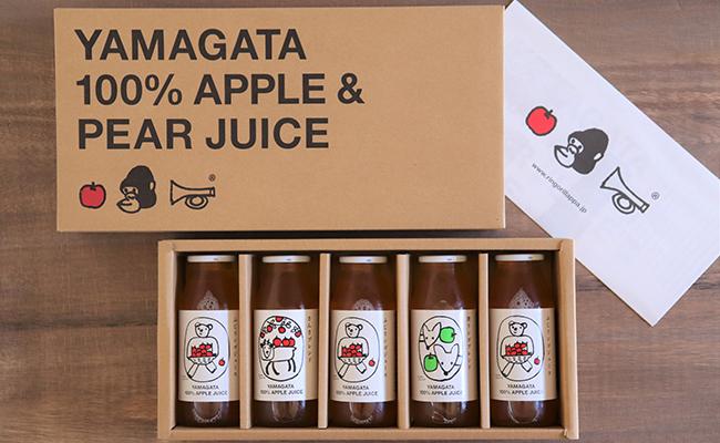 『リンゴリらっぱ』のリンゴジュース