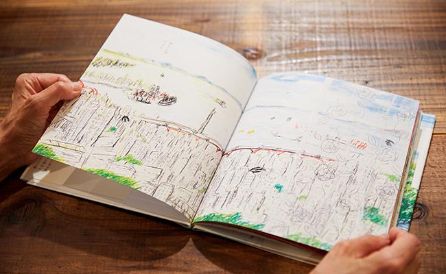 絵本『それから それから』の中のページ
