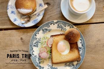 パリ旅のマストスポット!居心地の良いカフェ『MARCELLE』