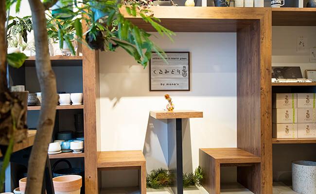 上町『くるみどり』のカフェ スペース