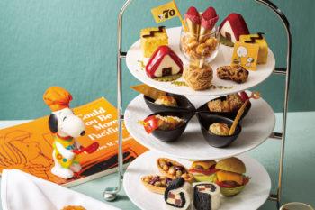 帝国ホテルがお祝いするPEANUTS誕生70周年。宿泊からお食事、お土産まで...