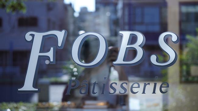 日本でフランスを感じるパティスリー、蔵前『Pâtisserie FOBS』